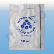мешок полипропиленовый под сахар 10 кг