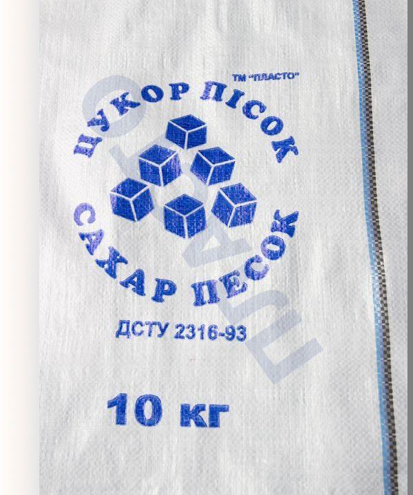 мешок пп с логотипом сахар оптом